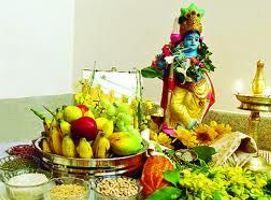 Vishu Festival Special Recipes